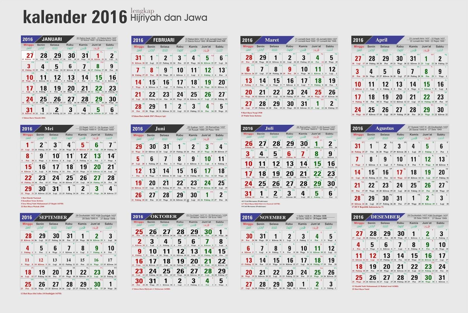 kalender 2016 hijriyah dan jawa the 2016 calendar is devoted to the