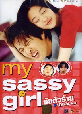 Stevie6808 my sassy girl korean movie free download gives