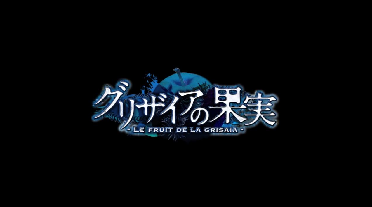 Grisaia no Kajitsu Subtitle Indonesia [Batch]