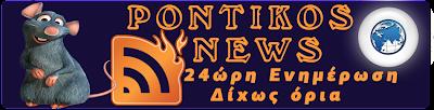 http://1.bp.blogspot.com/-XcGSxv9sc6M/UGNDDsVtKHI/AAAAAAAAPHA/G2q4jAhY5dY/s1600/Pontikos-Main.png