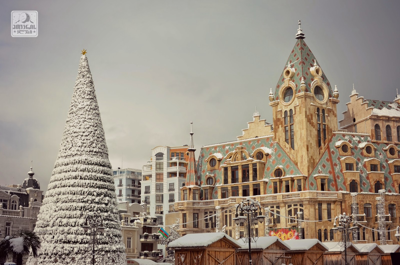 პირველი თოვლი და პირველი პოსტი  The first snow in Batumi