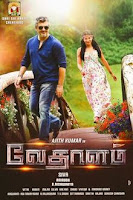 Vedhalam aka 'Vedalam Tamil Movie Review