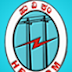 HESCOM Recruitment For 567 Posts