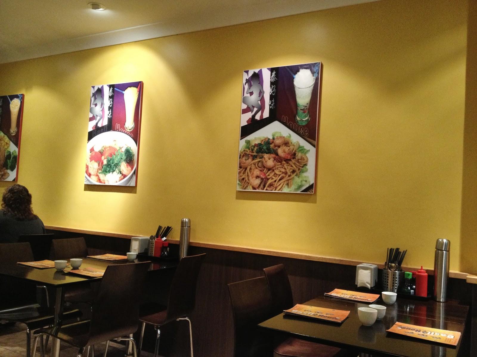 Asian Restaurants in Melbourne: Basil House (Thai Vietnamese Restaurant)