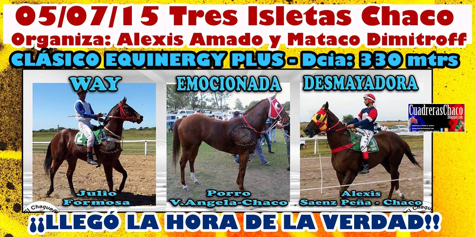 alexis 1