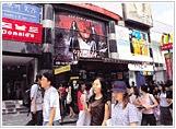 สถานี Gangnam