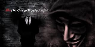 """خطير : """"المارد الجزائري"""" يحذر من عملية ارهابية الليلة بسوسة"""