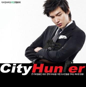 New Drama Movie Lee Min Hoo - [Korean Drama and Movie] City Hunter