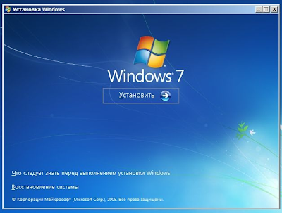 Windows 7 и Windows Vista