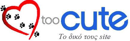 Toocute.gr