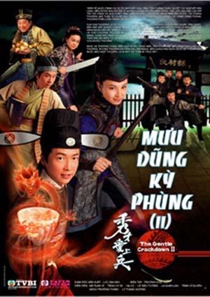 Mưu Dũng Kì Phùng II - The Gentle Crackdown II (2008) - 20/20 - SangYang Lồng Tiếng