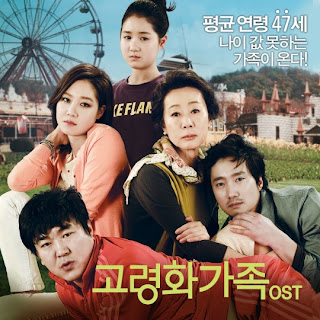 Aging Family OST