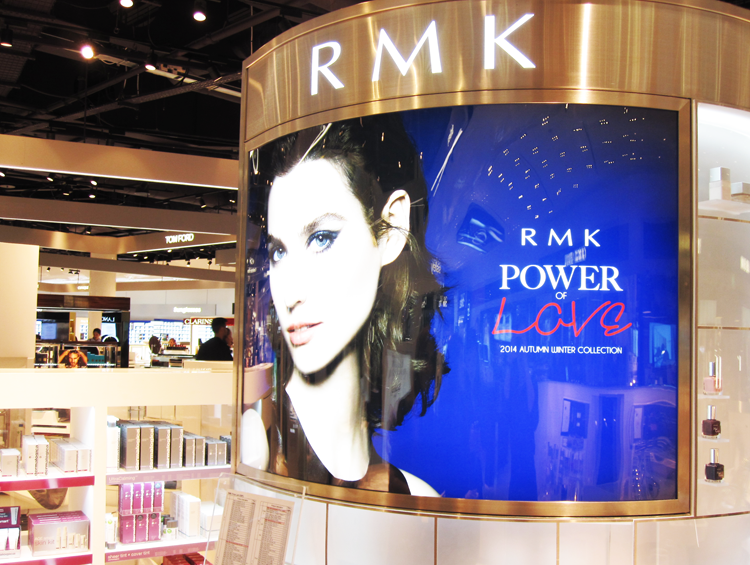 A picture of RMK Power Of Love collection
