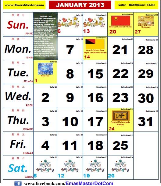 Kalender Malaysia Cuti sekolan Cuti Umum kalendar kuda 2013