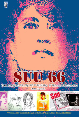>SUU 66 – ebook honoring Suu with 66 artists and friends of MoeMaKa