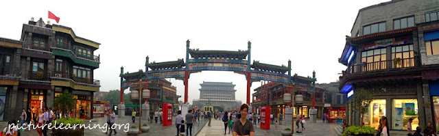 qianmen front gate shopping street