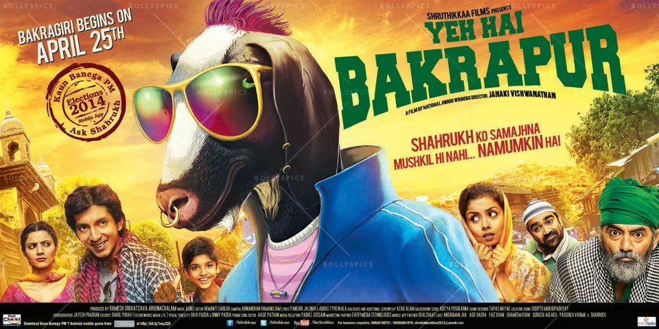 Yeh Hai Bakrapur 2014 Movie Mp3 Song Free Download