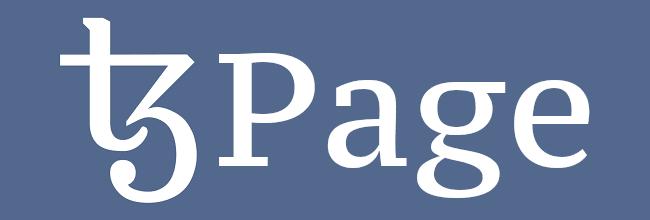 Tezos.Page
