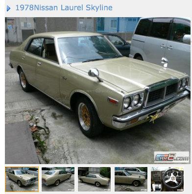 1978 Nissan Laurel Skyline Grooshs Garage