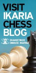 Σκακιστικός Όμιλος Ικαρίας