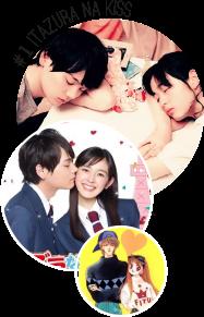 Itazura na Kiss, Kaoru Tada, drama, jdrama, manga, mangaka, Kotoko, Miki Honoka, Naoki, Furukawa Yuki