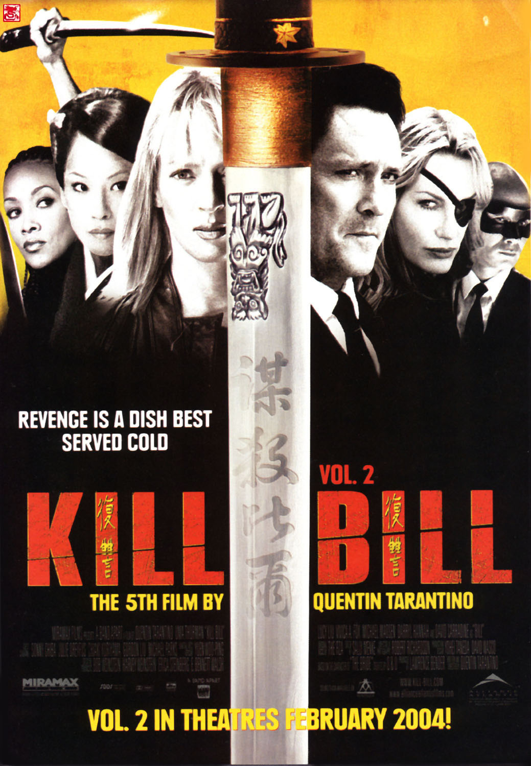 the geeky nerfherder movie poster art kill bill 2003 2004. Black Bedroom Furniture Sets. Home Design Ideas