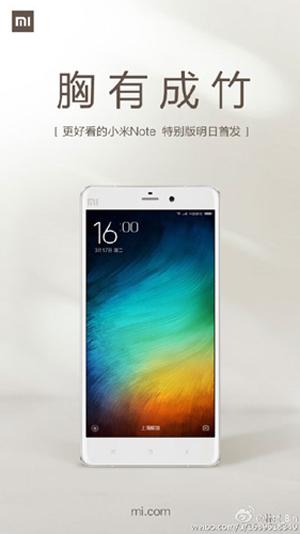 Xiaomi Mi Note Edisi Khusus Segera Hadir