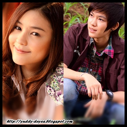 Thai Movies Yes Or No 1 And 2 I Don   t Usually Ship People Who SpeakYes Or No Movie Kim
