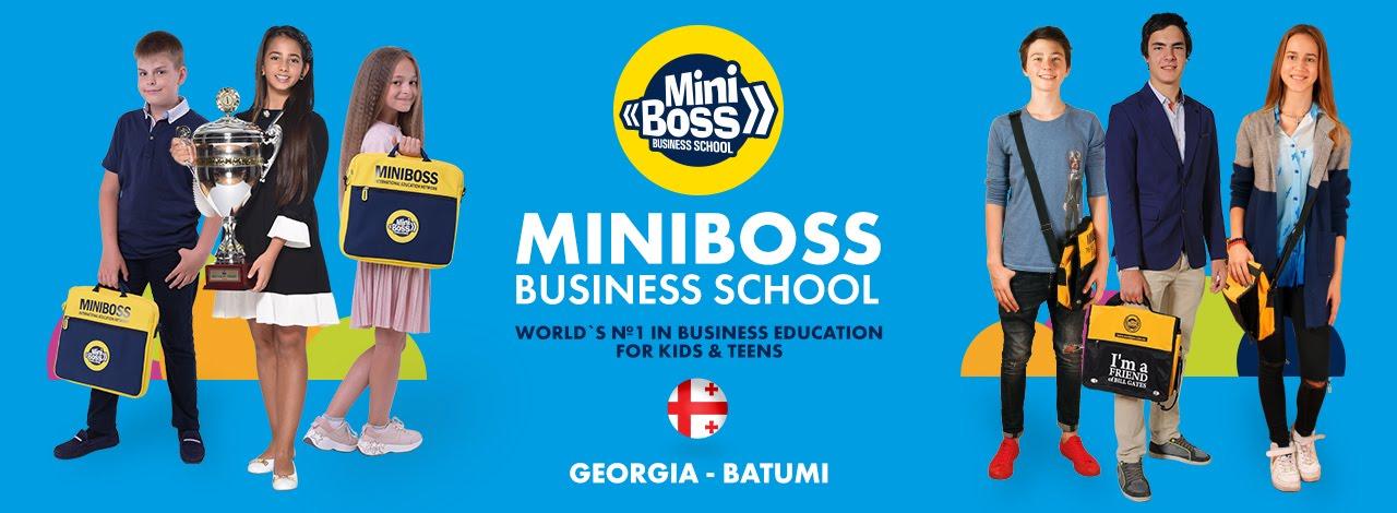 MINIBOSS BUSINESS SCHOOL (BATUMI)