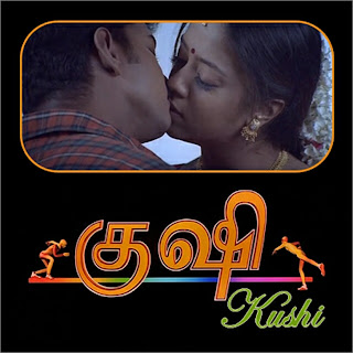 Kushi Movie Songs Caller Tune Code For All Subscribers