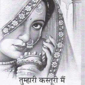 hindi chetna ,canada