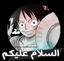 ألحلقة 724 أنمي ون بيس One Piece مترجمة عربيكيف حالكم مينا ^_^ , أقدم لكم الحلقة 724 من أنمي