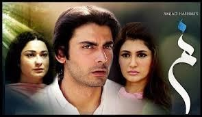 Numm Episode 7, 5th October 2013 On Geo Tv