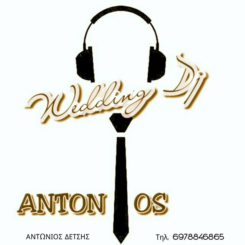 Antonios I. Detsis