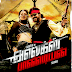 Alex Pandian tamil full movie 2013