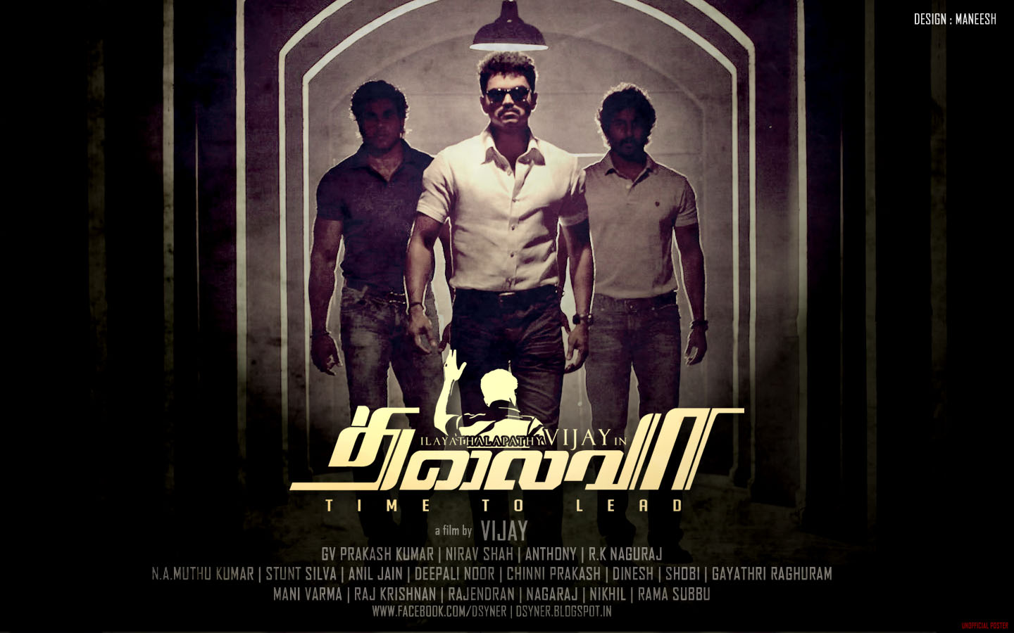 Thalaivaa movie Second and Third Day Box office collection
