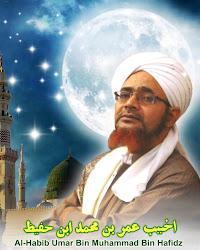 Al-Habib 'Umar Bin Muhammad Bin Hafidz