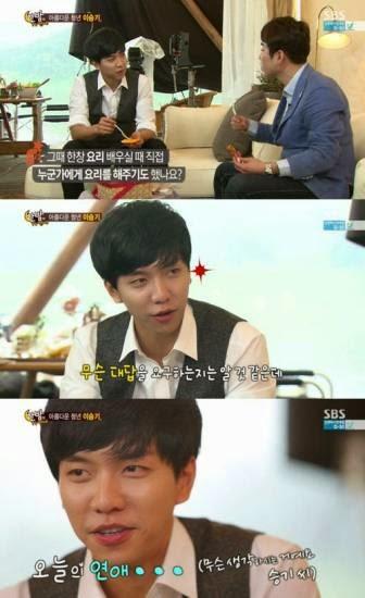 """Program acara SBS """"One Night of TV Entertainment"""" yang disiarkan tanggal 21 Agustus menampilkan Lee Seung Gi untuk mengulas iklan penanak nasi."""