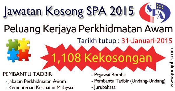 Jawatan Kosong SPA 2015 Terkini - 1108 Kekosongan Jawatan