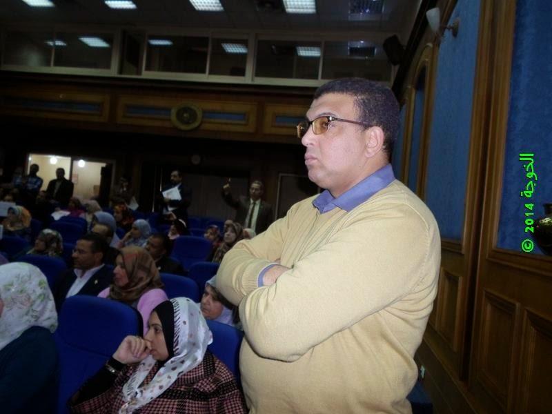 هانى كمال ,الأستاذ الدكتور -محمود ابو النصر وزير التربية والتعليم فى حفل توزيع شهادات المشاركين بقانون التعليم 24-11-2014