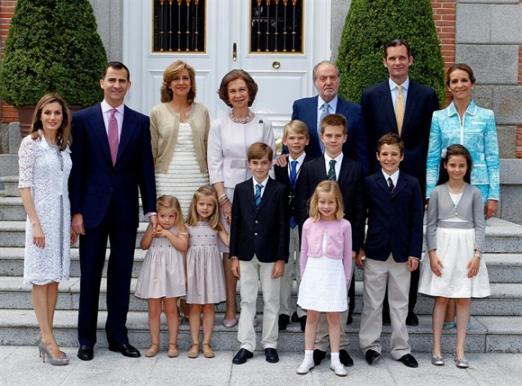 La Familia Real al completo se reunió en El Palacio de La Zarzuela de ...