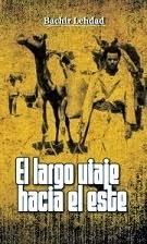 Literatura saharaui