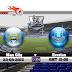 مشاهدة مباراة إيفرتون ومانشستر سيتي بث مباشر 23/8/2015 Everton vs Man City