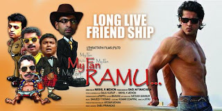 poster of my fan ramu malayalam film