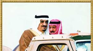 خادم الحرمين الشرفين الملك فهد  بن عبدالعزيز رحمة الله