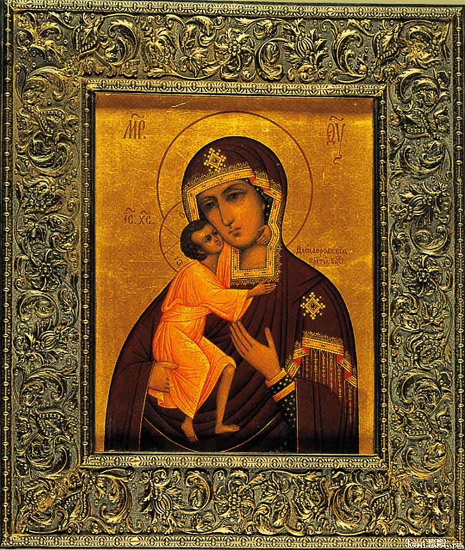 ... икона Божией Матери Москва: vgostyahukudesnitsi.blogspot.com/2011/03/1613.html