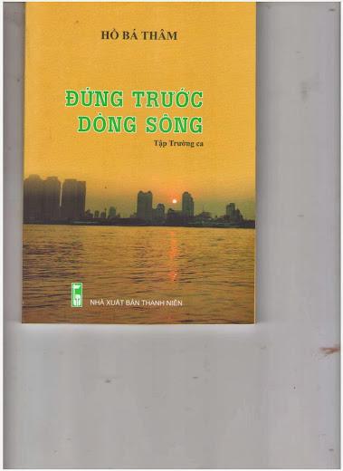 TS Hồ Bá Thâm vừa ra mắt tập trường ca Đứng trước dòng sông (Nxb Thanh niên)