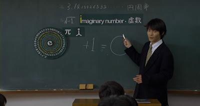 The.Professor.And.His.Beloved.Equation.2006.DVDRip.XviD.AC3.CD2-JUPiT.avi_001996496.jpg