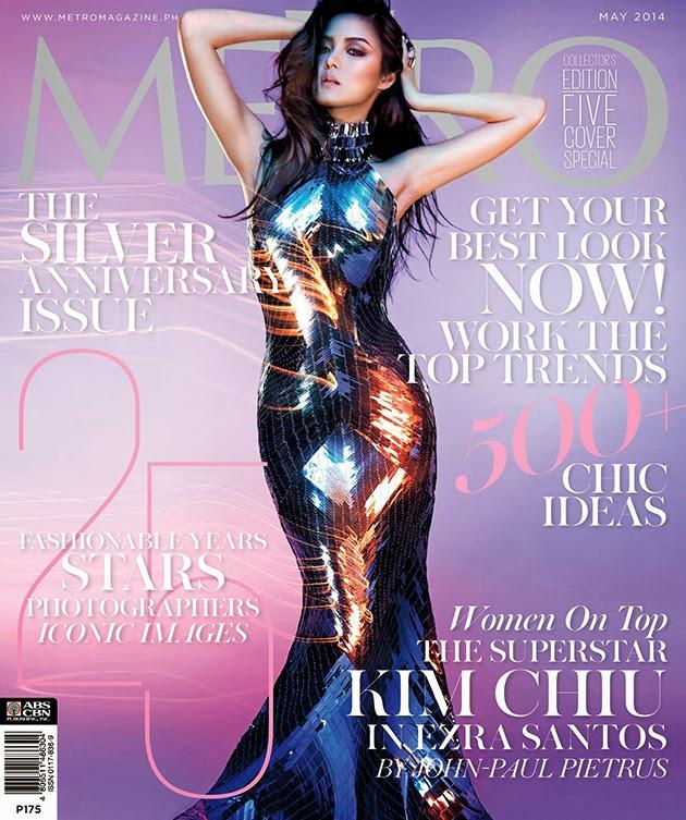 Metro+Magazine+May+2014+cover-Kim+Chiu.jpg