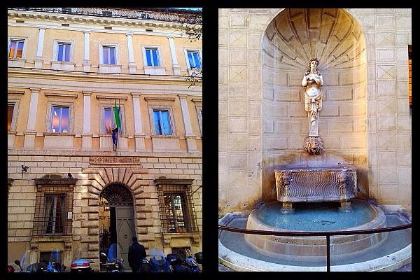 Fontanna przy Palazzetto Ossoli